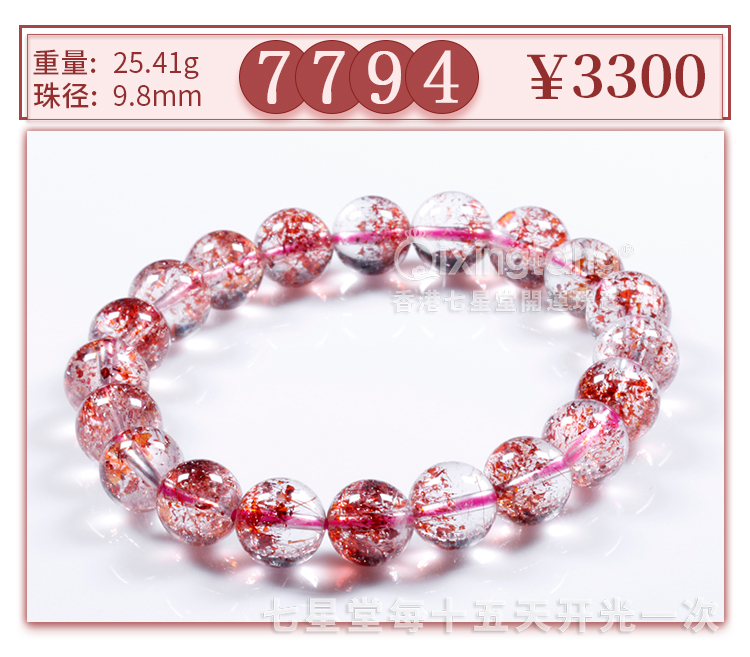 金草莓晶_03.jpg