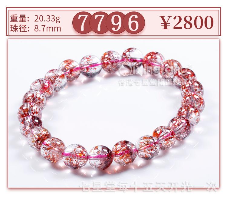 金草莓晶_05.jpg